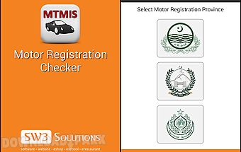 Motor registration checker