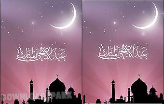 Eid al adha live wallpaper app