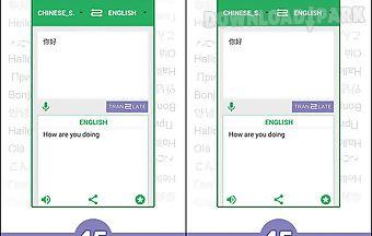 Translator - translate 45 langua..
