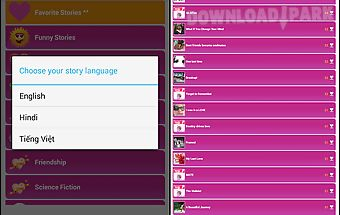 Kalki short stories 3 - tamil Android App free download in Apk
