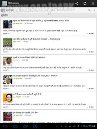 hindi news india all newspaper