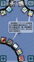 arclauncher(free)