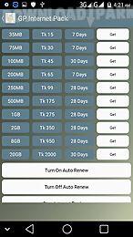 bd all sim package info