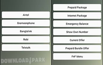 Bd all sim package info