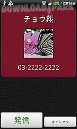 call widget free