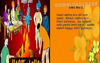 Lohri sms