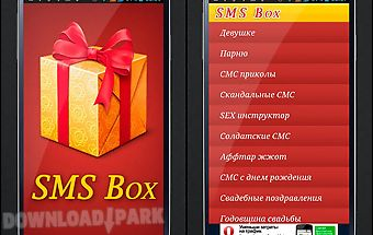 Sms box pro loved