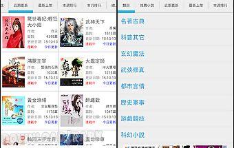 Novelking-chinese novel reader