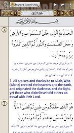 al quran audio + urdu terjma