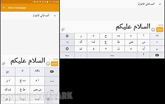 Fast arabic keyboard