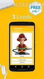 learn arabic - 6,000 words
