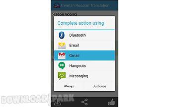 German to russian translator