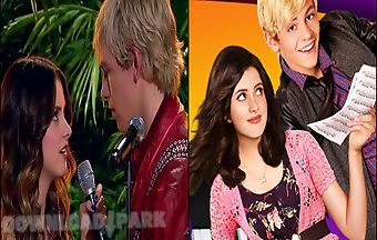 Austin ally easy puzzle