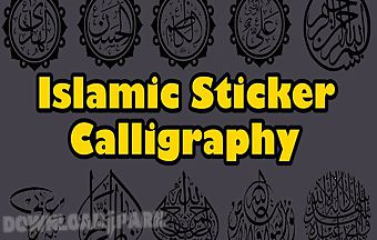 Islamic sticker calligraphy