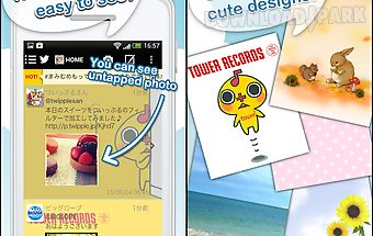 Tuippuru for android(twitter)