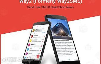 Way2 ( way2sms free sms )