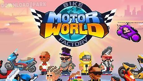motor world: bike factory