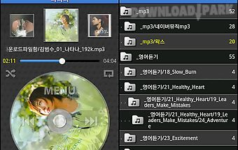 Meplayer audio (mp3 player)