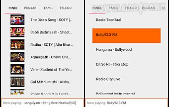 Tambura desi music hindi tamil