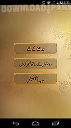 aqwal - e - zareen