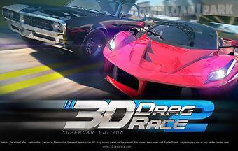 Drag race 3d 2: supercar edition