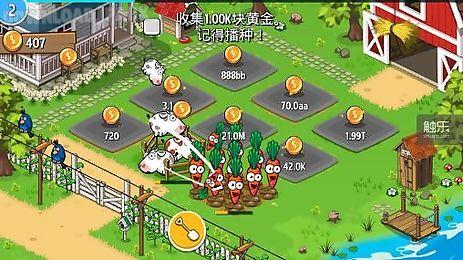 farm away! idle farming