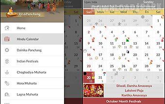 Hindu calendar - drik panchang