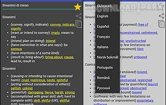 Online thesaurus