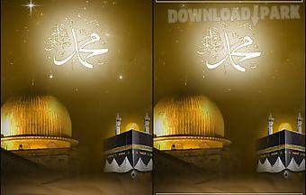 Isra and miraj live wallpaper ap..