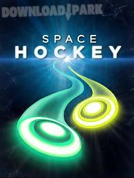 glow air space hockey