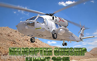 Helicopter gunship flight 2015
