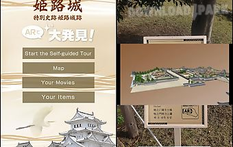 Himeji castle great discovery