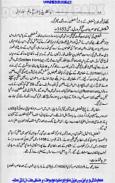 world encyclopedia urdu