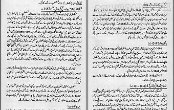 World encyclopedia urdu