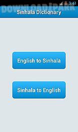★ sinhala english dictionary ★