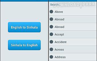 ★ sinhala english dictionary �..