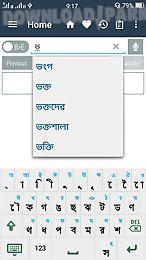 bangla dictionary offline