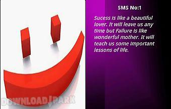 Nice sms