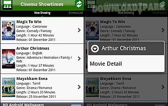 Cinema showtimes - my