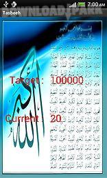 tasbeeh counterr