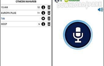 Online ptt walkie-talkie
