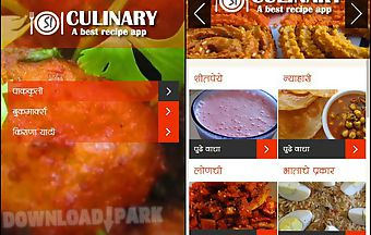Si culinary - marathi recipes