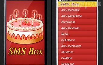 Sms Box Happy Birthday