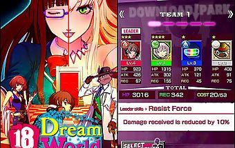 18: dream world