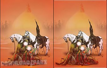 Al abbas ibn ali live wallpaper