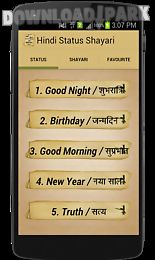 10000+best hindi status shayri