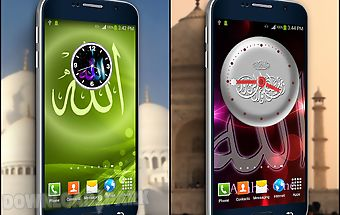 Allah clock widget