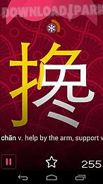 chinese writer free