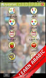 learn arabic free for kids