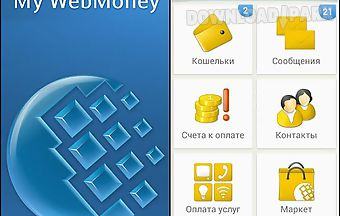 My web money